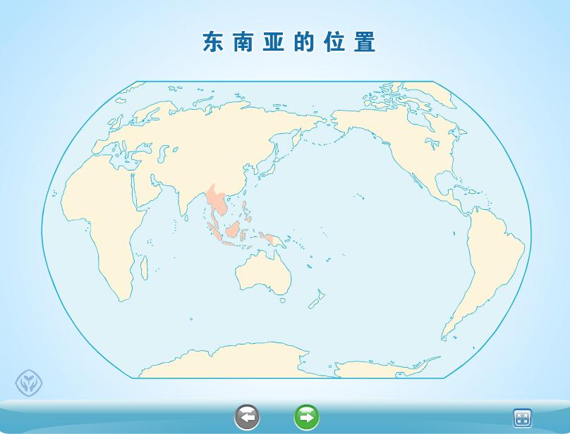 人教版 七年级下册地理 第七章 我们邻近的地区和国家 第二节 东南亚(flash)-视频素材