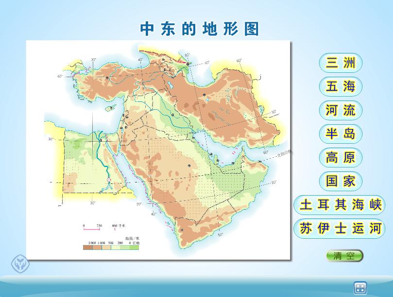 人教版 七年级下册地理 第八章 东半球其他的地区和国家 第一节 中东(flash)-视频素材