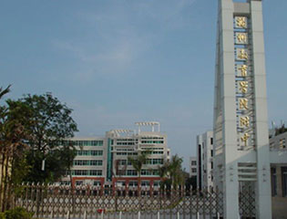 福建省福州教育学院附属中学
