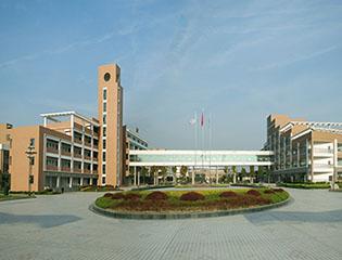 安徽省合肥市第一六八中学