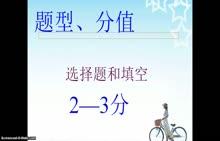 人教版初中语文句子仿写微课(马婷)