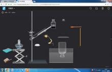 人教版九年级化学实验视频 高猛酸钾制取氧气(flsha 动画)