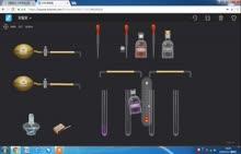 高中化学实验视频 甲烷和乙烯的性质对比(flsha 动画)