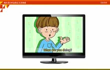 鲁教版  初中英语六年级下 Unit8  I'm watching TV-现在进行时态的定义及构成