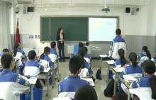 岳麓版高中历史必修二第二单元第8课《欧洲殖民者的扩张与掠夺》课堂实录视频(曹蕾)