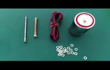 人教版 九年级全册 物理 第二十章  电与磁 制作铁钉电磁铁