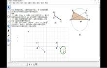 人教版 中考数学 专题八 综合应用(29)阅读理解型复习微课