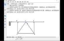 人教版 中考数学 专题八 综合应用(30)探索性问题微课