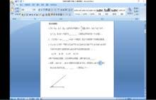 人教版 中考数学 专题八 综合应用(31)开放性问题复习微课
