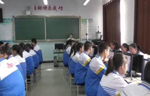 人教版 九年级 信息技术与学科教学-分支结构 课堂实录