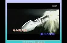人教版 七年級歷史下冊:香港問題由來-微課堂視頻
