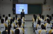江西版 六年级美术下册-框住记忆-视频公开课