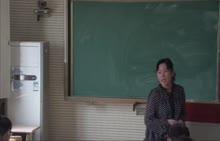 人教版 九年级语文上册 第二单元 第6课《敬业与乐业》课堂实录-视频公开课