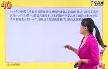 初中数学 函数基础知识:函数的代数式的求值-试题视频