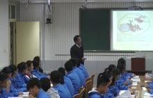 济宁市实验中学人教版高一生物必修一讲课视频:3.3细胞核——系统的控制中心细胞核--系统的控制中心