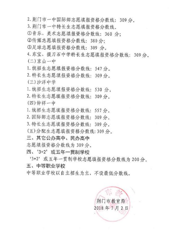 阅读语文青团数学李晶高中中考图片