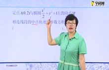 高中数学 椭圆的参数方程及应用:利用椭圆的参数方程求轨迹-试题视频
