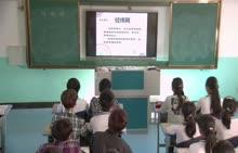 中考地理专题复习《经纬网》视频课堂实录(县级)