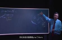 用导数证明函数不等式的四种常用方法 4.方法三:求不等式两边的最值证明不等式成立-视频公开课