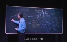 用导数证明函数不等式的四种常用方法 5.甘老师浅谈教学-视频公开课