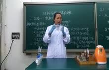 沪教版 九年级化学上册 3.1构成物质的基本微粒-实验演示