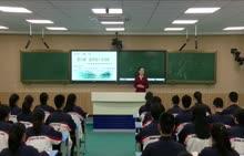 人教版 高中历史 必修一 第四单元 第15课 国共的十年对峙-视频公开课