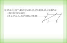 北师大版 中考数学模拟试题讲解-视频微课堂