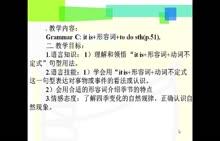 上海牛津版 七年级英语上册 Unit 4 Period 3-视频微课堂