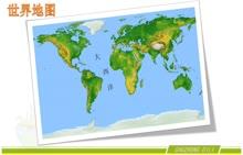 人教版 七年地理上册 2.1大陆漂移的猜想-视频微课堂