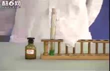 人教版 高中化学 必修一 第三章金属的化学性质实验 铜与硝酸反应-实验演示