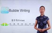 外研版 七年级英语下册 Bubble Writing-视频微课堂