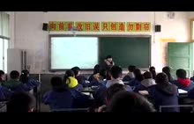 人教版 七年级语文上册 第一单元 第一节 散步-课堂实录