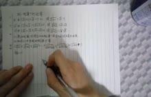 人教版 八年级数学下册  16.1二次根式-视频微课堂