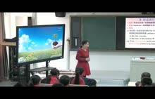 人教版 八年级英语下册 过去进行时态-视频公开课
