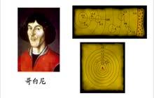 人教版 高一物理 必修2 6.1开普勒定律-视频微课堂