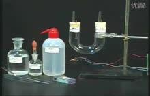 人教版 高考化学 电解饱和食盐水-实验演示