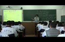岳麓版 高中历史 必修一 第四单元第12课 鸦片战争-视频公开课