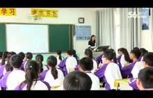部编版 八年级语文上册 第三单元 第九课 三峡-视频公开课