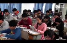 部编版 八年级语文上册 第三单元 第十课 记承天寺夜游-视频公开课