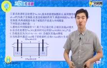 高中化学 电化学专项-7 典型试题2-试题视频