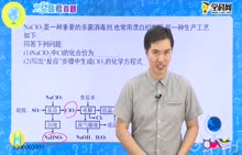 高中化学 工艺流程题专项-7 工艺流程典型试题2-试题视频