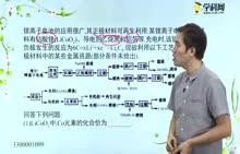 高中化学 工艺流程题专项-7 工艺流程典型试题4-试题视频