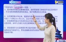 高中语文 病句辨析与修改1-试题视频