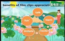 高中英语人教版看电影学英语-视频微课堂(原创)