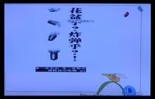 人教版必修二 7.4 重力势能的大小与什么因素有关(微视频+创作说明+缩略图+作品简介)