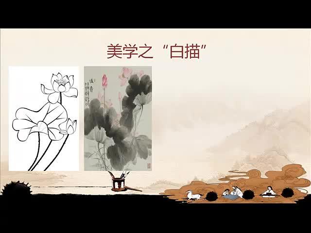 人教版 八年级语文上册 白描手法在景物描写中的作用