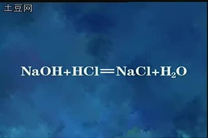 人教版 九年级化学下册 探究溶液中复分解反应进行的条件-实验演示