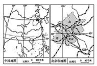 初中地理知识速记手册:选择适用的地图