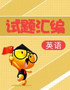 中考英语综合训练