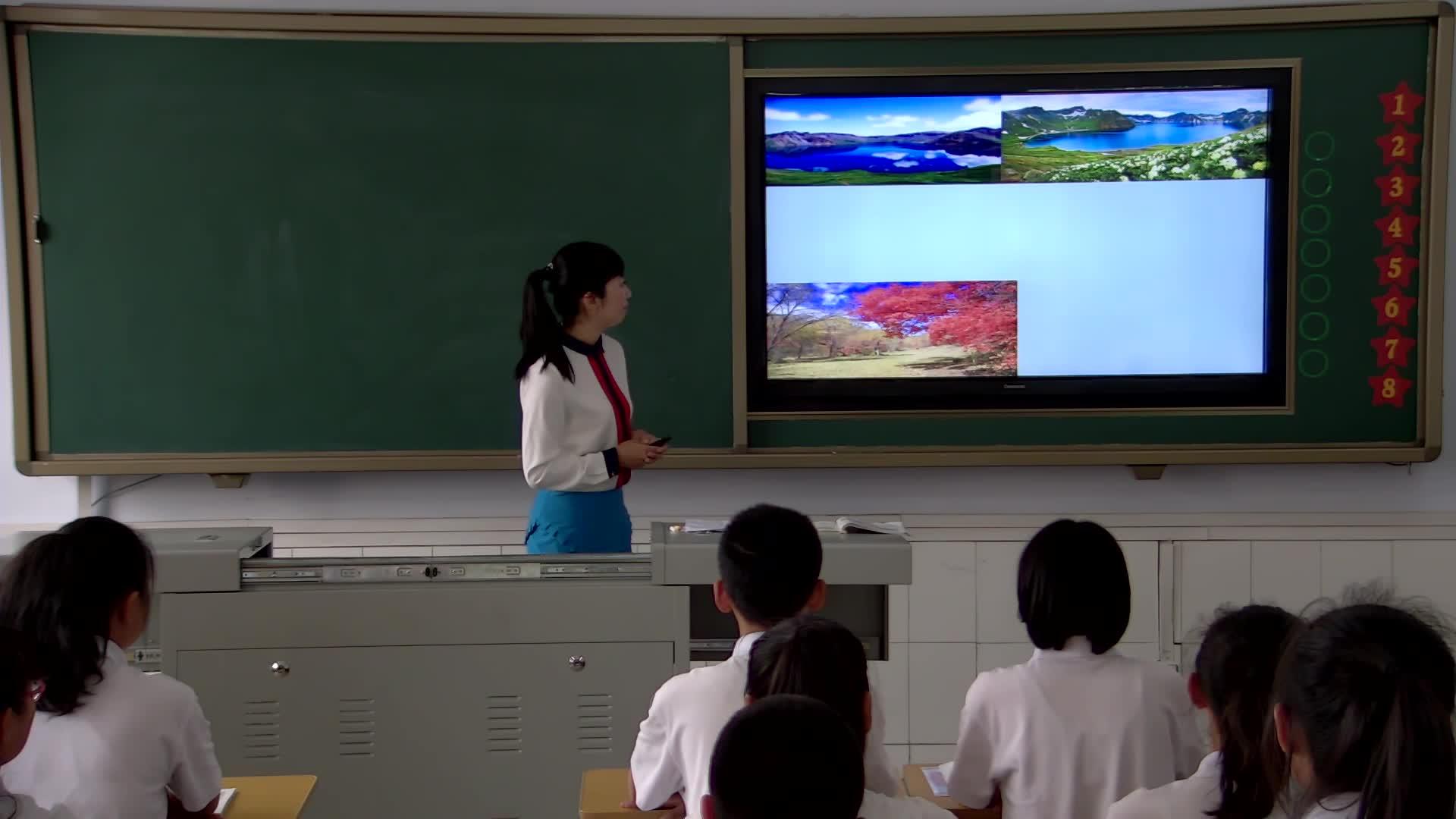人教版 八年级地理上册 2.2气候-视频公开课